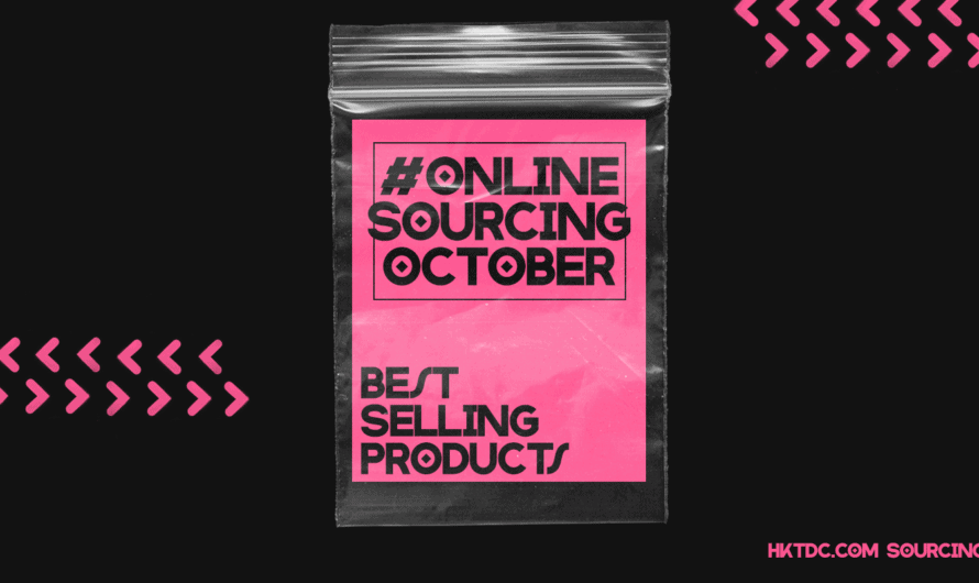 HKTDC Online Sourcing October:10 Best Selling Electronic And Lighting Products 2020