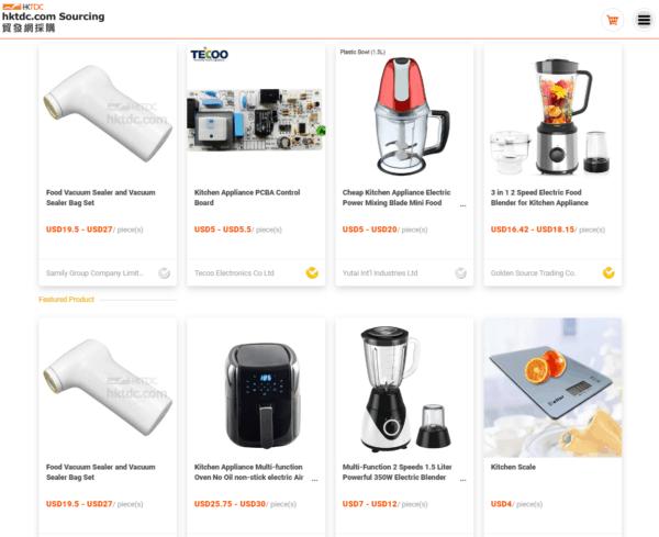 kitchen appliance_hktdc.com sourcing