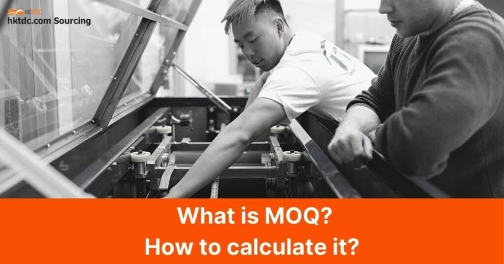 moq-minimum-order-quantity-meaning
