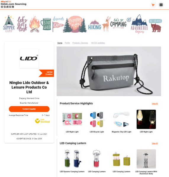 Ningbo Lido Outdoor & Leisure Products Co Ltd _ HKTDC Sourcing