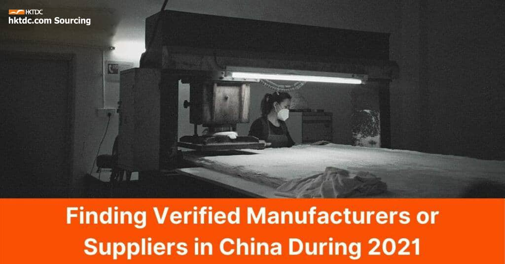 Finding Verified Manufacturers or Suppliers in China During 2021