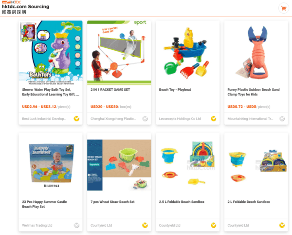 beach toys set Suppliers, Wholesale beach toys set Manufacturers _ HKTDC Sourcing