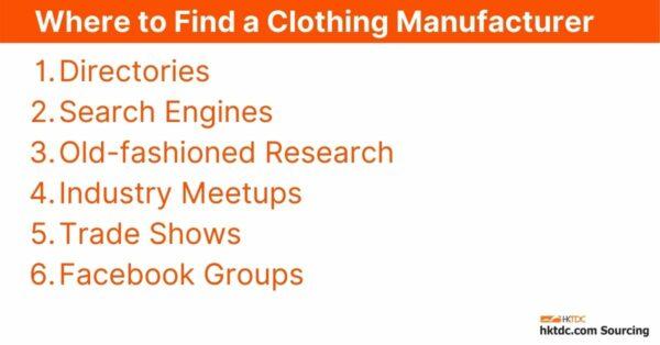 clothing-manufacturer-find