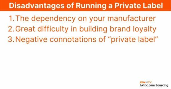 private-label-disadvantages