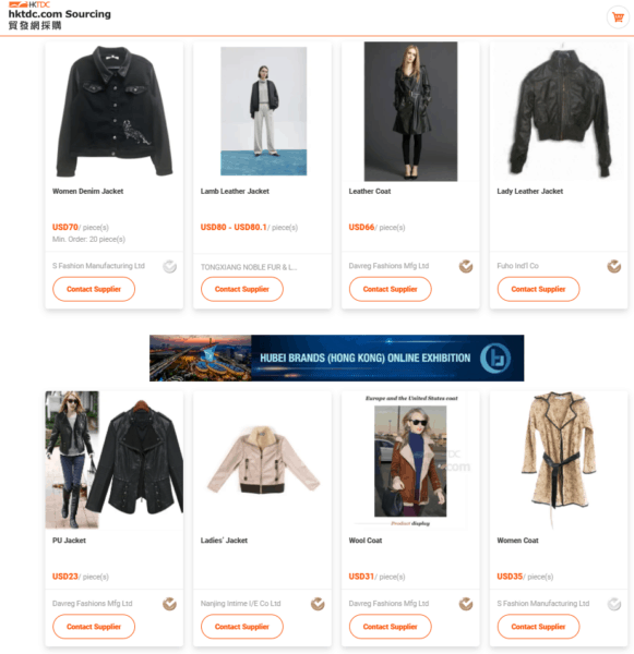 leather jacket at hktdc.com Sourcing
