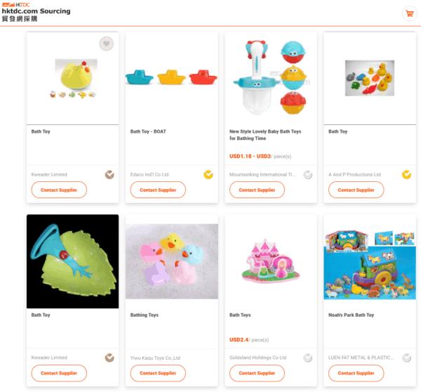 bath toys at hktdc.com Sourcing