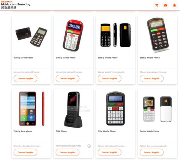 elderly mobile phone at hktdc.com Sourcing