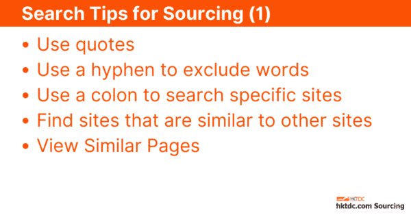 search-tips-1