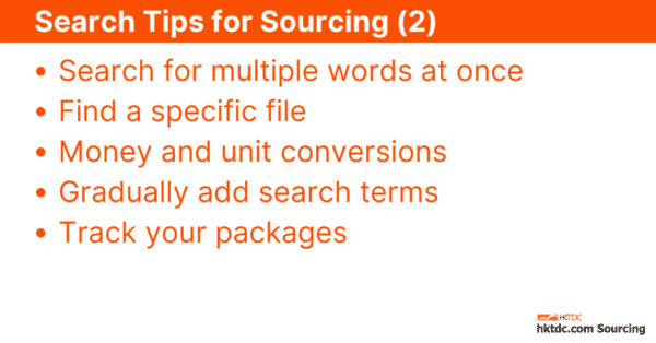 search-tips-2